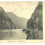 ORSOVA-CAZANE-1