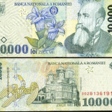 Bacnota 10000 lei, 1999, hartie