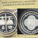BNR 100 Lei 1999 argint, Vizita Papei, Teoctist+Ioan Paul II - Moneda Romania