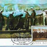 Ilustrata maxima Bateria de artilerie Calafat 1877, pictura