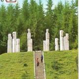 Carti Postale Romania dupa 1918 - CP208-55 Monumentul martirilor de la Moisei, de Gheza Vida(stema) -carte postala necirculata -starea care se vede