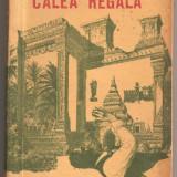 (C554) CALEA REGALA DE ANDRE MALRAUX