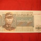 Bancnota Straine - Bancnota 1 Kyat MYANMAR, NC.