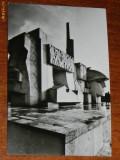 carte postala   JUDETUL SATU MARE - CAREI - MONUMENTUL EROILOR PATRIEI DE GEZA VIDA , NECIRCULATA