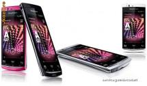 *** Deblocare Decodare Sony Ericsson Xperia Arc S *** SUPER OFERTA *** foto