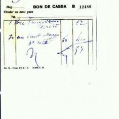 Doc.14- P.Andreescu Fii, Craiova -Sectia Fierarie -1933 - Hartie cu Antet