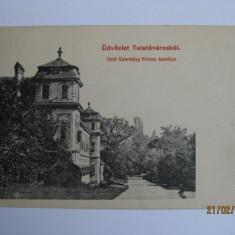 RARITATE!CARTE POSTALA NECIRCULATA AUSTRO-UNGARA, ANII 1900