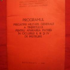 Program UTC de Pregatire Militara
