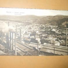 Carte Postala Resita Vedere partiala