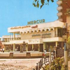 Carti Postale Romania dupa 1918 - S551 ZALAU Magazinul Mercur NECIRCULAT