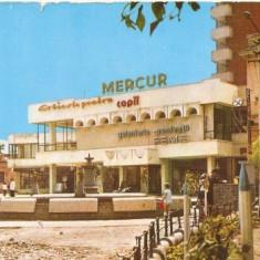 Carti Postale Romania dupa 1918 - S556 ZALAU Magazinul Mercur NECIRCULAT