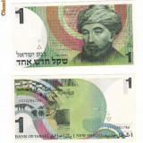 Bancnota Straine - 1 SHEKEL Israel, numismatica, bancnote