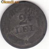 Moneda Romania