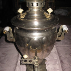 Samovar sovietic electric din crom