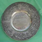 Farfurie alpacca argintata
