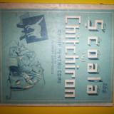 SCOALA LUI CHITCHIRON/CARTE PENTRU COPII=FLORIAN CRISTESCU - Carte educativa