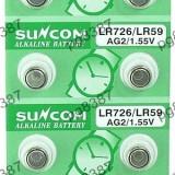 Baterie AG0, LR521, LR63, alkalina, blister de 10 bucati - 111210
