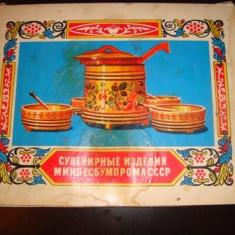 Colectie Chibrituri URSS