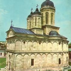 Carti Postale Romania dupa 1918, Necirculata, Fotografie - NGL: Romania Manastirea DEALU Sec. XVI Carte Postala Color Necirculata Carti Postale Vechi CP
