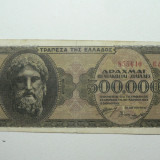 Bancnota Straine - GRECIA - 500000 DRAHME - 20 MARTIE 1944 - OCUPATIA GERMANA