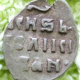 * Denga Rusia Tver - W - Ivan cel Groaznic - 1535 - Rurik - Moneda Medievala