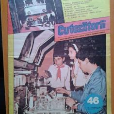 REVISTA CUTEZATORII 1988 NR. 46 - Revista scolara