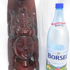 Arta din Africa - SUPERBA MASCA AFRICANA STRILANKA PROVENIENTA GERMANIA