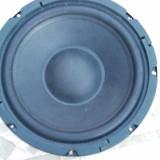Difuzor de bass JBL FTW6080-312, de 20 cm