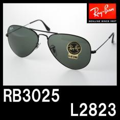 Ochelari soare Ray Ban Aviator lentila sticla + toc piele - Ochelari de soare Ray Ban