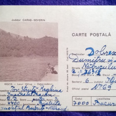 RESITA-Lacul VALIUG - Debarcaderul - Intreg Postal - Carte postala - Circulat