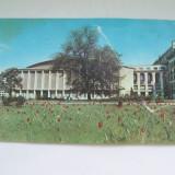 C.P.BUCURESTI SALA PALATULUI R.P.R - Carti Postale Romania dupa 1918, Circulata