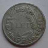 Monede Romania - 5 lei 1947 - 4 - Eroare - depuneri de material