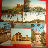 Set 19 Ilustrate Zona Bei Jing, anii '60 China