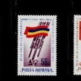 Romania 1973 Aniversari III serie completa neuzata - Timbre Romania