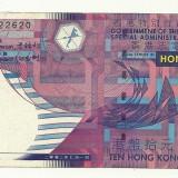 Bancnota Straine - HONG-KONG BANCNOTA 10 DOLARI