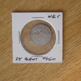 CMR1 - 25 BANI 1960 - Moneda Romania