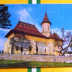 Manastirea sf. Ioan cel Nou - Suceava - ISTORIE, RELIGIE, ARTA - necirculata anii 1980 - 2+1 gratis toate produsele la pret fix - RBK3247 - Carte Postala Bucovina dupa 1918