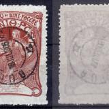 Romania 1906 - Torcatoarea Lp. 57a - Stampila Intreaga - Timbre Romania
