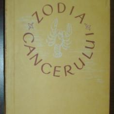 Roman - MIHAIL SADOVEANU - ZODIA CANCERULUI SAU VREMEA DUCAI-VODA (Ed. 1959)
