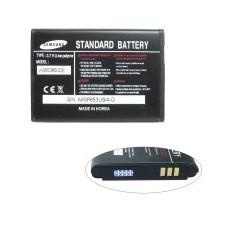 Baterie telefon - Baterie / Acumulator Samsung Li-Ion Polimer 1200mA D880 Duos