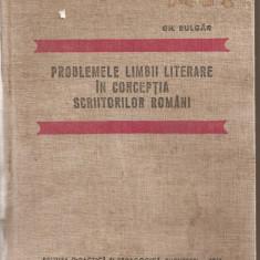 Carti de stiinta - (C4178) METODICA PREDARII LIMBII ROMANE, CURS INTENSIV PENTRU STUDENTI STRAINI DE VASILE SERBAN SI LILIANA ARDELEANU, EDP, 1980