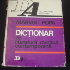 MARIAN POPA - DICTIONAR DE LIMBA ROMANA CONTEMPORANA {1971}