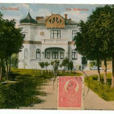 Carte Postala, Circulata, Printata - 2065 - Olt, CARACAL, vila Demetrian - old postcard - used - TCV