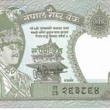NEPAL 2 RUPEES ND.1995-2000