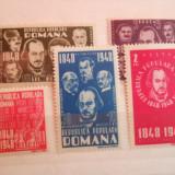 Timbre Romania, Nestampilat - 1948 Revolutia de la 1848 9299 LP 236