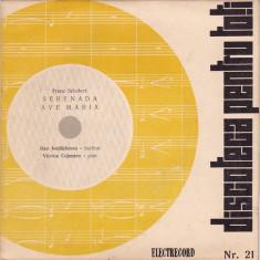 Franz Schubert_Dan Iordachescu_Viorica Cojocaru - Serenada_Ave Maria_Discoteca pentru toti nr. 21 (7