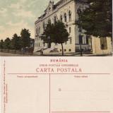 Carte Postala - Galati- Palatul administrativ -rara