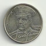 RUSIA 2 RUBLE 2001, 40 de ani de la zborul in spatiu al lui Yuri Gagarin [2], Europa, An: 2001