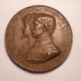 Medalie Logodna Principelui Ferdinand cu Maria 1892 IEFTINA - Medalii Romania
