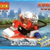 Jocuri Seturi constructie - Skijet de pompieri tip lego, 35 piese, jucarie constructiva, Cogo 14601-4